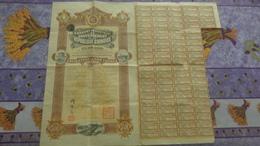 Chine Emprunt Industriel Du Gouvernement De La République Chinoise 1914 - Asie