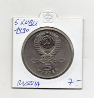Russia - 1990 - 5 Rubli - Vedi Foto - (MW1384) - Russia