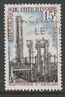 Ivory Coast 1968 Industries 15f Multicoloured SW 330 O Used - Ivory Coast (1960-...)