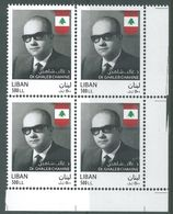Lebanon NEW 2018 MNH Stamp, Dr Ghaleb Chahine, Flag, Crnr Blk/4 - Lebanon
