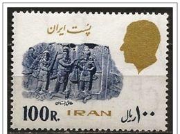 Iran: Sito Archeologico, Site Archéologique, Archaeological Site - Archeologia