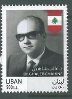 Lebanon NEW 2018 MNH Stamp, Dr Ghaleb Chahine, Flag - Lebanon