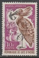 Ivory Coast 1965 Birds 10f Multicoloured SW 291 O Used - Ivory Coast (1960-...)