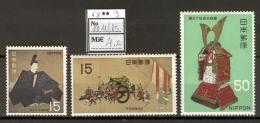 Japan A59 MNH 1968 3v Art Treasures - Japan
