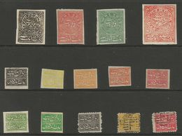 Faridkot - Indian Script Forgeries, Reprints, Unissued Etc - Faridkot