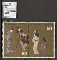 Japan B62 MNH 1976 2v Art Theater - Japan