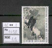 Japan B69 MNH 1976 1v Birds Ravens - Japan