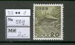Japan C75 MNH 1952 1v Temple - Japan