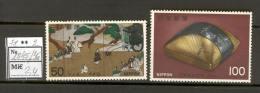 Japan C83 MNH 1978 2v Art - Japan