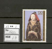 Japan D17 MNH 1984 1v Letter Writing Week - Japan