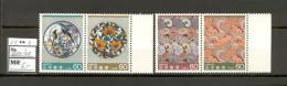 Japan D21 MNH 1984 4v Traditional Crafts CV 6 Eur - Japan