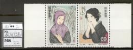 Japan D25 MNH 1985 Art Painting - Japan