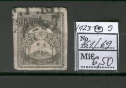 Japan D40 Used 1923 1v Mount Fuj Chrysanthemum Coat Of Arms - Japan