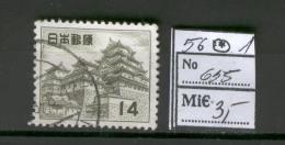 Japan D58 Used 1956 1v Temple - Japan