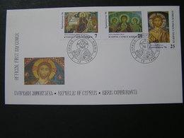 CYPRUS 1996  Christmas   FDC.. - Chypre (République)