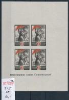 UDSSR Block 5  ... ( Ze9209  ) Siehe Scan ! - 1923-1991 USSR