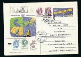 Kasachstan Beleg    ( Oo3937 ) Siehe Scan ! - Kazakhstan