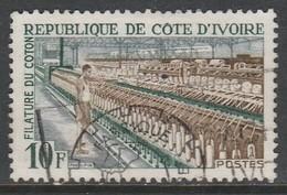 Ivory Coast 1968 Industries 10f Multicoloured SW 329 O Used - Ivory Coast (1960-...)
