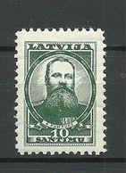 LETTLAND Latvia 1936 Michel 239 MNH - Lettonie