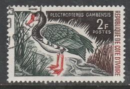 Ivory Coast 1966 Birds 2f Multicoloured SW 305 O Used - Ivory Coast (1960-...)