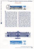""""""" NANCY """" Sur Document Philatélique Officiel De 2005  N° YT  3785. (Prix à La Poste = 5.00 €)  DPO - 2000-2009"""
