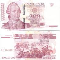"""2013. Transnistria, 200Rub/2007, New Modificaton """"2012"""", UNC - Moldavie"""