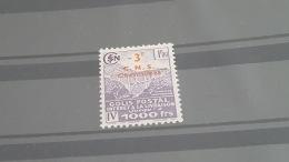 LOT 409454 TIMBRE DE FRANCE NEUF* N°198 - Colis Postaux