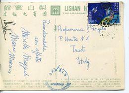 36621 China Taiwan, Circuled Card 1969 To Italy - 1945-... República De China