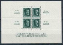 Deutsches Reich Block 11 ** Mi. 320,- - Germany