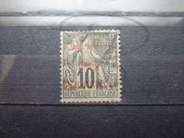 VEND BEAU TIMBRE DES COLIS POSTAUX D ' INDOCHINE N° 1 , (X) !!! - Indochina (1889-1945)
