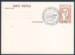 France Rep. Française 1984 Card / Karte / Carte Postale - Cent. Ligne Ligre-Riviere - Richelieu / Railway / Eisenbahn - Treinen