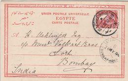 Egypte Carte Postale Port Saïd Pour L'Inde 1912 - 1866-1914 Khédivat D'Égypte