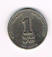 &  ISRAEL  1 NEW  SHEQEL   1988 - Israel