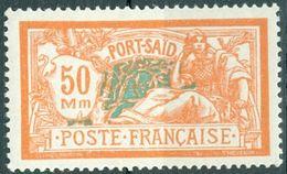 PORT SAID, PROTETTORATO FRANCESE, FRENCH PROTECTORATE, TIPO MERSON, 1927, NUOVI (MLH*) Michel 84   Scott 90 - Nuevos