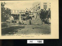 AK190, Syrien, Puits à Lattaquié - Syrien