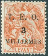 SIRIA, SYRIA, PROTETTORATO FRANCESE, FRENCH PROTECTORATE, 1919, TIPO BLANC, NUOVI (MLH*) Michel 104   Scott 13 - Nuevos