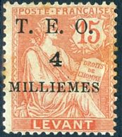 SIRIA, SYRIA, PROTETTORATO FRANCESE, FRENCH PROTECTORATE, 1919, TIPO MOUCHON, NUOVI (MLH*) Michel 105   Scott 14 - Siria (1919-1945)