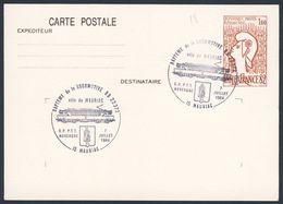 France Rep. Française 1984 Card / Karte / Carte Postale - Bapteme Loc. BB372, Mauriac  / Railway / Eisenbahn - Treinen