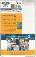 JORDAN - Jordan Kuwait Bank(3 JD), 08/01, Sample(no CN) - Jordan