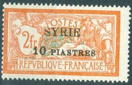 SIRIA, SYRIA, PROTETTORATO FRANCESE, FRENCH PROTECTORATE, 1924, TIPO MERSON, NUOVI (MLH*) Michel 218   Scott 140 - Neufs