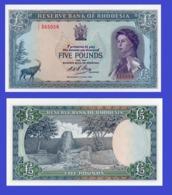 Rhodesia 5 Pound 1966  - REPLICA --  REPRODUCTION - Pérou