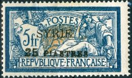 SIRIA, SYRIA, PROTETTORATO FRANCESE, FRENCH PROTECTORATE, 1924, TIPO MERSON, NUOVI (MLH*) Michel 219   Scott 141 - Nuevos