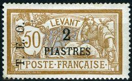 SIRIA, SYRIA, PROTETTORATO FRANCESE, FRENCH PROTECTORATE, 1919, TIPO MERSON, NUOVI (MLH*) Michel 108   Scott 17 - Siria (1919-1945)