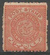 Hyderabad - 1871-1909  Post Stamp Inscription 1/2a Unused No Gum  SG 13b  Sc 4 - Hyderabad
