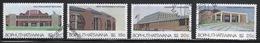 Bophuthatswana Set Of Stamps Celebrating 5th Anniversary Of Independence From 1982. - Bophuthatswana