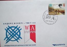 Kazakhstan  2017  WW2 Polish General Anders. Joint Issue Kazakhstan - Poland   FDC (ASTANA) - Kazakhstan