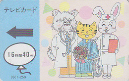 Carte Japon - CROIX ROUGE - Lapin Tigre Chat Ballon Balloon - RED CROSS Japan TV Card - ROTES KREUZ Handicap 581 - Konijnen