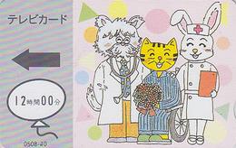 Carte Japon - CROIX ROUGE - Lapin Tigre Chat Ballon Balloon - RED CROSS Japan TV Card - ROTES KREUZ Handicap 582 - Konijnen