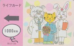 Carte Japon - CROIX ROUGE - Lapin Tigre Chat Ballon Balloon - RED CROSS Japan TV Card - ROTES KREUZ Handicap 583 - Konijnen