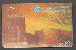 USED PHONECARD QATAR 30 QR - Qatar